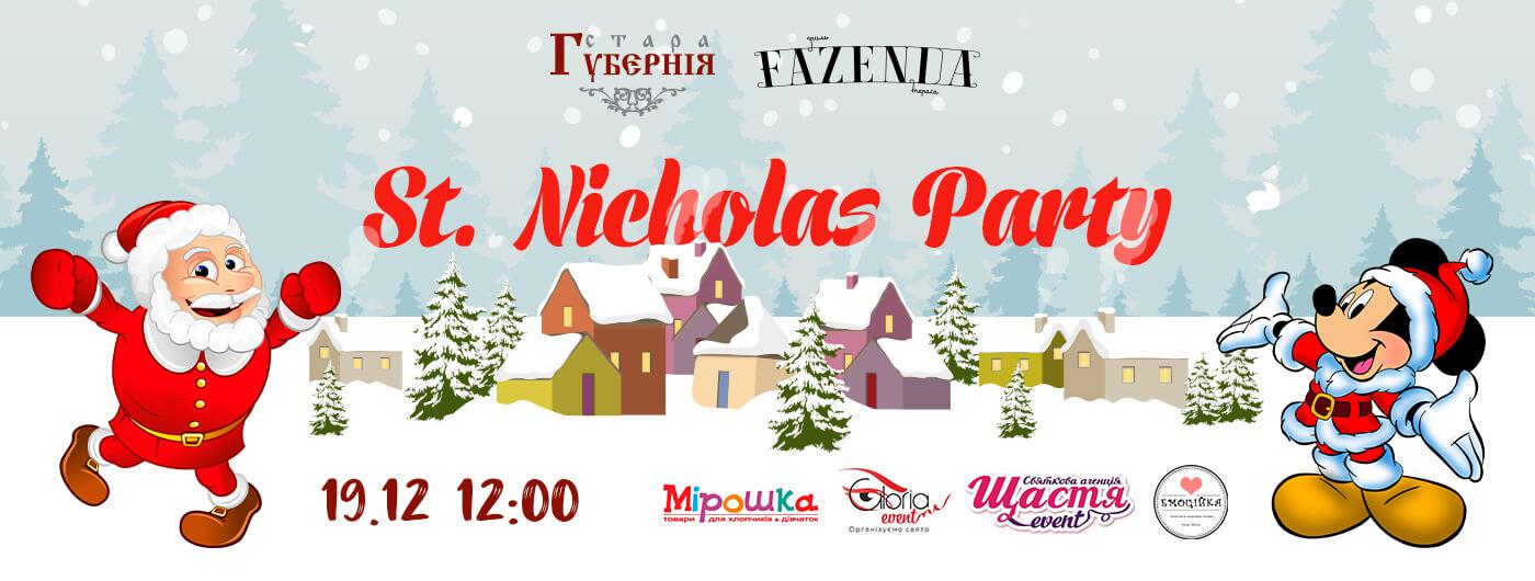 Запрошуємо ваших дітлахів на костюмовану St. Nicholas Party!